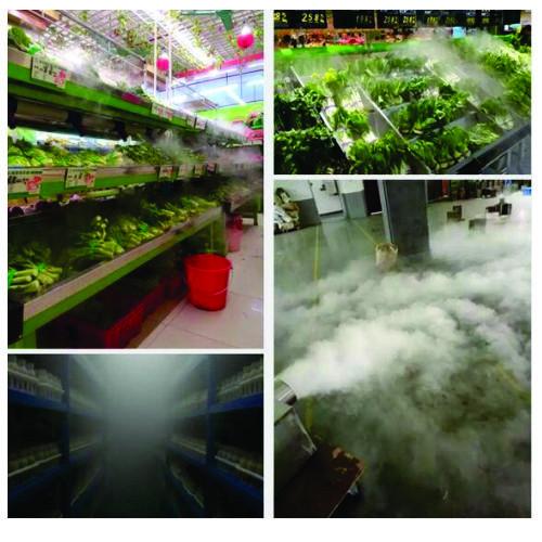 Phun sương siêu âm công nghiệp